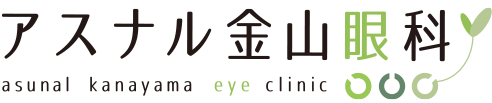 asunal kanayama eye clinic